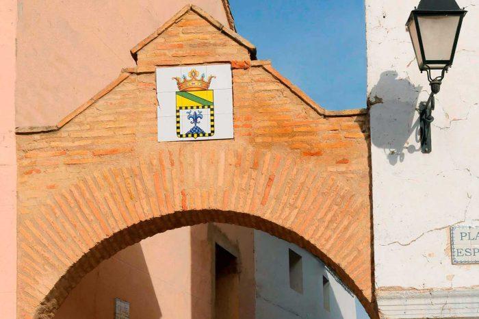 Arco del castillo del conjunto arquitectónico de la Plaza de Bárboles